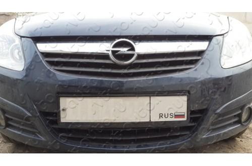 Сетка в бампер с установкой для Opel Corsa