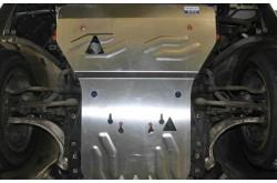 Алюминиевая защита картера Audi A8