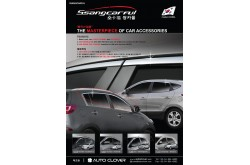 Верхние молдинги дверей Kia Sportage 3