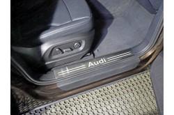 Накладки на пороги Audi Q5