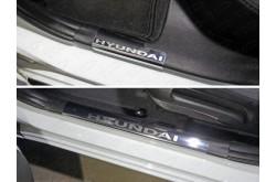 Накладки на пластиковые пороги Hyundai Solaris