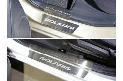 Комплект накладок на пороги Hyundai Solaris