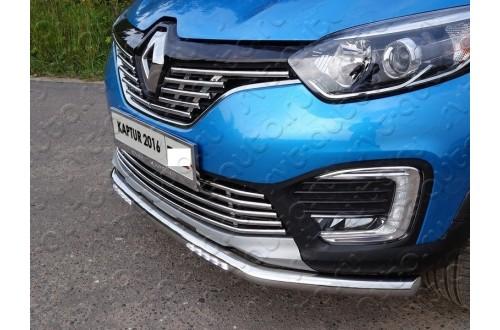 Решетка радиатора Renault Kaptur нижняя 16мм