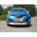 Решетка радиатора Renault Kaptur верхняя