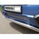 Решетка радиатора Subaru Forester SJ рестайлинг нижняя 12мм