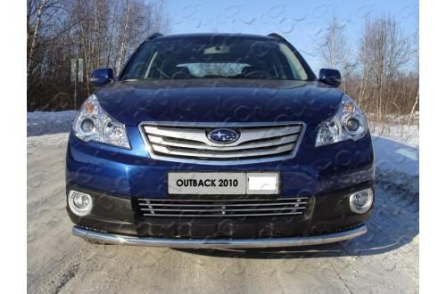 Решетка радиатора Subaru Outback 4 нижняя 12мм
