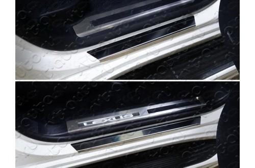 Накладки на пороги с загибом Lexus LX450D