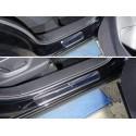 Накладки на пороги Mazda CX-5