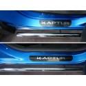 Накладки на пороги Renault Kaptur