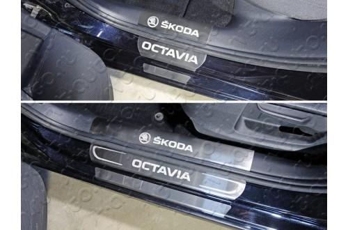 Накладки на пластиковые пороги Skoda Octavia