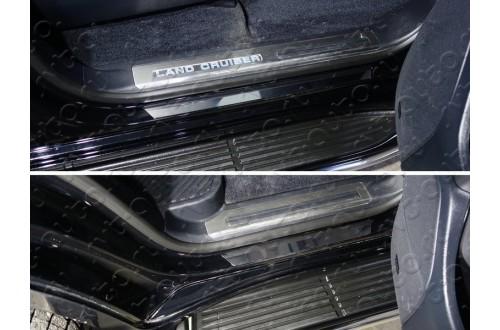 Накладки на пороги Toyota Land Cruiser 200 Executive