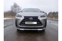 Защита переднего бампера с ДХО Lexus NX 200