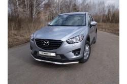 Защита переднего бампера с ДХО Mazda CX5 рестайлинг