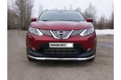 Защита переднего бампера с ДХО Nissan Qashqai  J11 SPB
