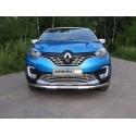 Защита переднего бампера с ДХО Renault Kaptur