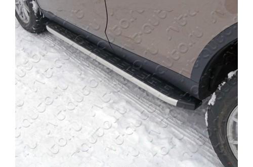 Пороги алюминиевые Land Rover Discovery Sport