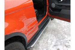 Пороги алюминиевые Land Rover Evoque