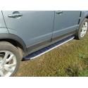 Пороги алюминиевые Opel Antara