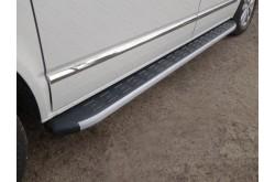 Пороги алюминиевые Volkswagen Multivan T6