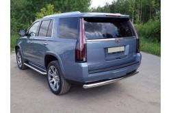 Защита заднего бампера Cadillac Escalade 4