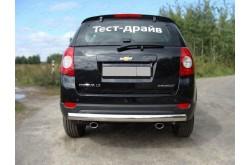 Защита заднего бампера Chevrolet Captiva