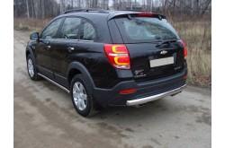 Защита заднего бампера Chevrolet Captiva рестайлинг