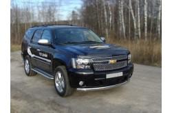 Защита переднего бампера Chevrolet Tahoe 3