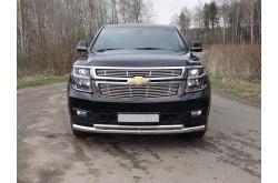Защита переднего бампера двойная Chevrolet Tahoe 4