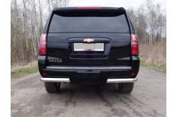 Уголки заднего бампера одинарные Chevrolet Tahoe 4