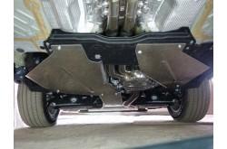 Алюминиевая защита бака Audi Q8