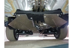Алюминиевая защита заднего редуктора Audi Q8