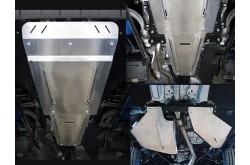 Комплект алюминиевых защит Audi Q8 4M