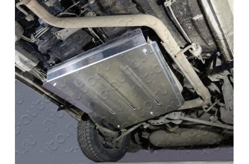 Алюминиевая защита бака Lifan X60
