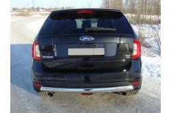 Защита заднего бампера овальная Ford Edge