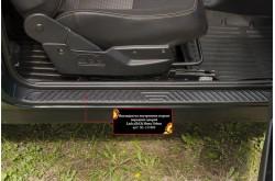 Накладки на внутренние пороги передних дверей Lada ВАЗ Нива