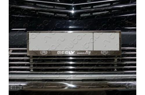 Рамка номерного знака Geely Emgrand X7 рестайлинг