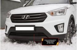 Заглушка решётки переднего бампера Hyundai Creta