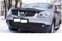 Заглушка решётки переднего бампера Nissan Qashqai