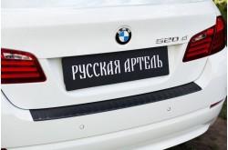 Накладка на задний бампер BMW 5 седан