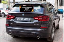 Реснички на задние фонари BMW X3 G01