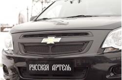 Защитная сетка решетки радиатора и переднего бампера Chevrolet Cobalt 2