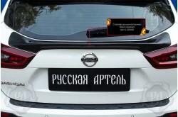 Спойлер крышки багажника Nissan Qashqai 2 рестайлинг