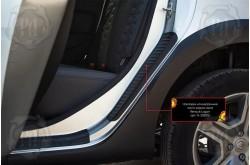 Накладки на внутренние части задних арок Renault Logan 2
