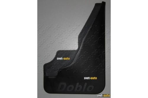 Брызговики FIAT Doblo передние